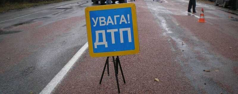 Екс-поліцейському з Вінниччини оголосили підозру за смертельну ДТП