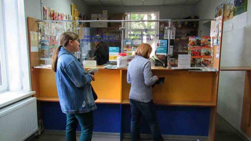 Листоноші чекають на підвищення зарплати