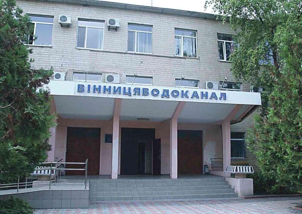За борги у Вінниці відключили обласний водоканал від електроживлення