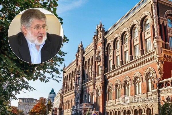 НБУ: Коломойський здійснює тиск на державний банк