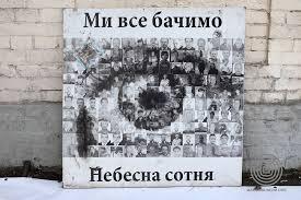 «Не злий Майдан». Родичі Небесної сотні висунули сім вимог до Зеленського