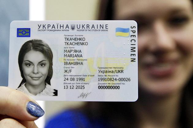 Майже 60 тисяч вінничан отримали нові ID-картки