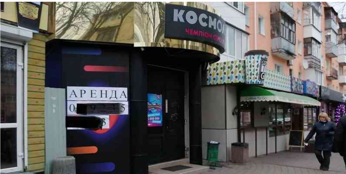 На Вінниччині закрили 256 гральних закладів. Приміщення  вже починають здавати в оренду