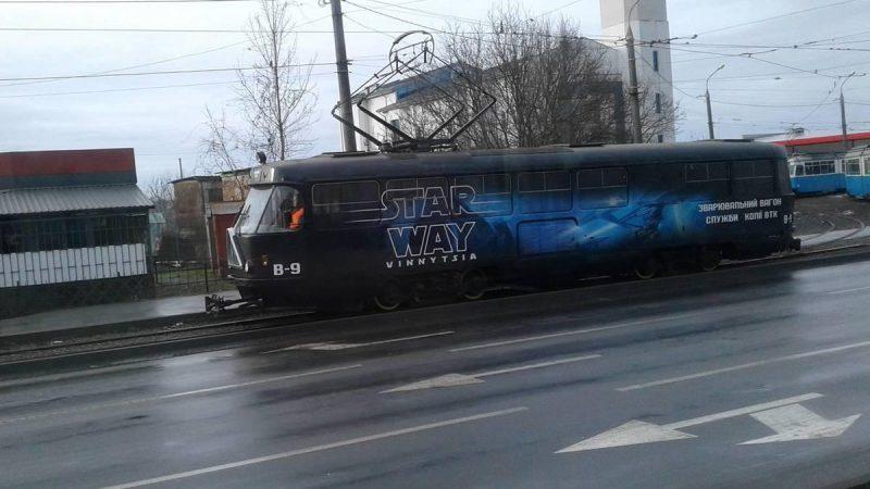 """У  Вінниці зварювальний трамвай оформили у стилі """"Зоряних війн"""""""