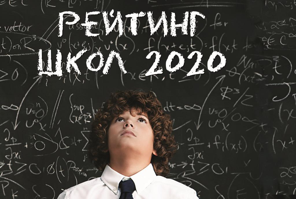 Вінницькі школи потрапили до рейтингу найкращих навчальних закладів України