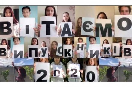 У Вінниці для школярів останній дзвоник пролунав в режимі онлайн