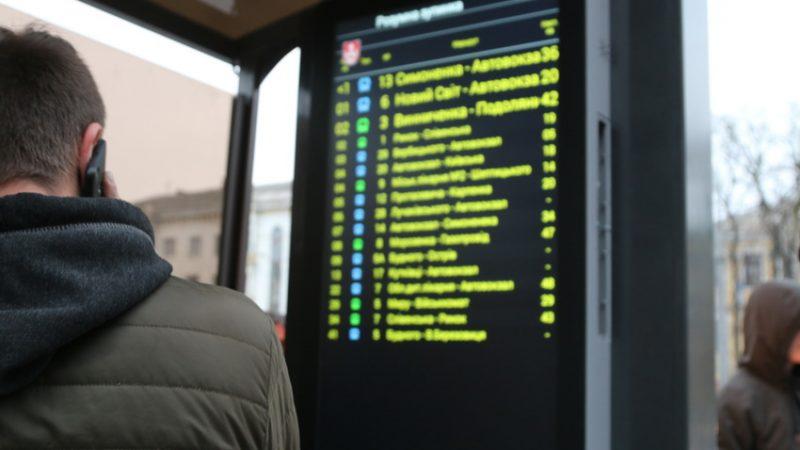 У Вінниці розмістять нові інформаційні табло на зупинках громадського транспорту