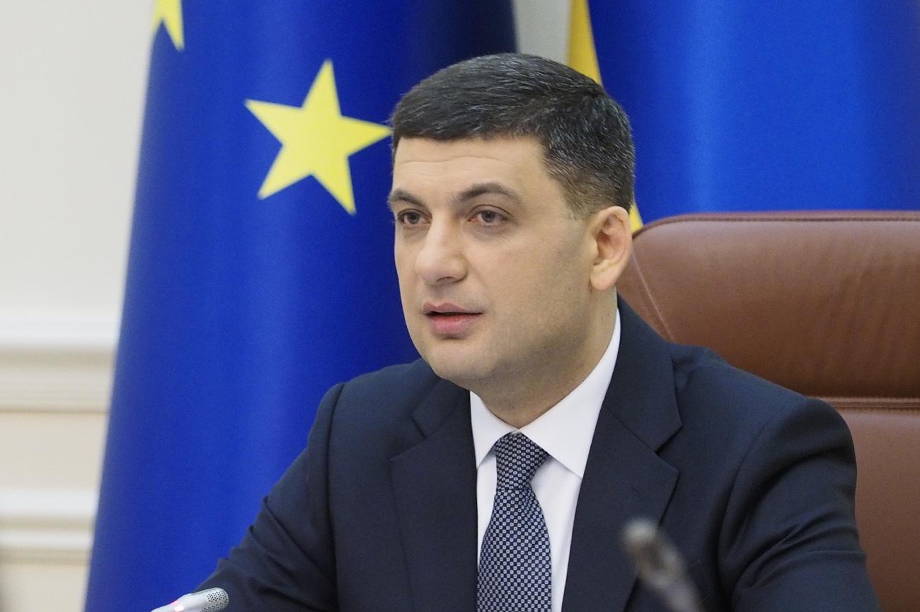 «Вінниця-2020» – Стратегія, яка дозволила Вінниці вийти в лідери в Україні по якості життя», – Володимир Гройсман