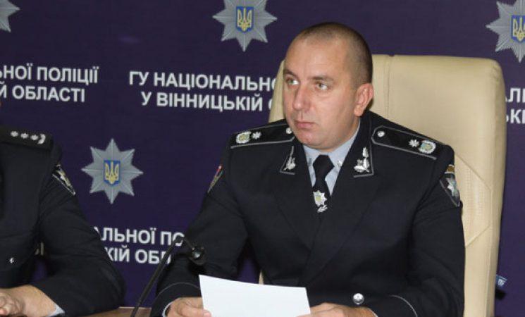 Через перестрілку у Броварах Юрій Педос отримав нову посаду