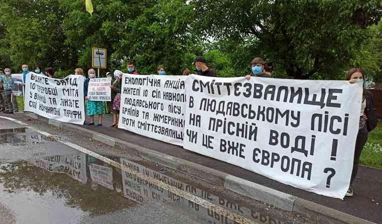 Вінничани влаштували пікет проти будівництва переробного заводу