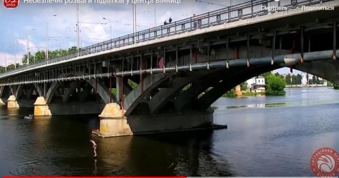 Ситуаційний центр зафіксував стрибки у воду з мосту