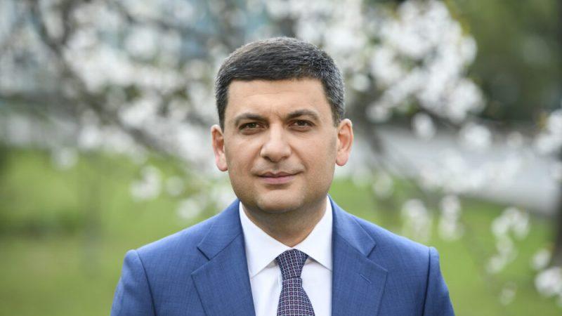 Володимир Гройсман привітав вінничан з Днем міста