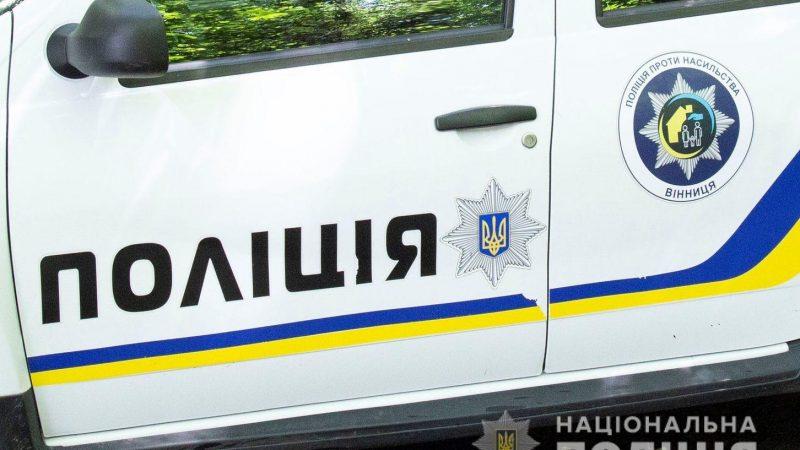 Вінницькі копи затримали водія, який збив людину і втік
