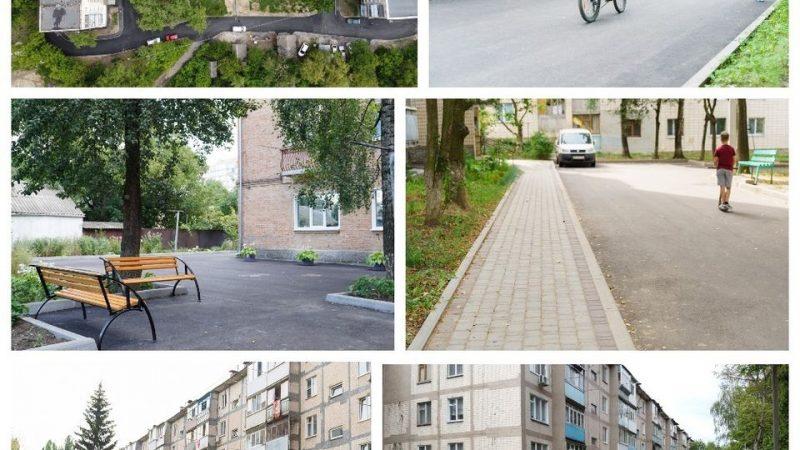 Мер Моргунов: Благоустрій дворів – один з елементів створення комфортного міського середовища