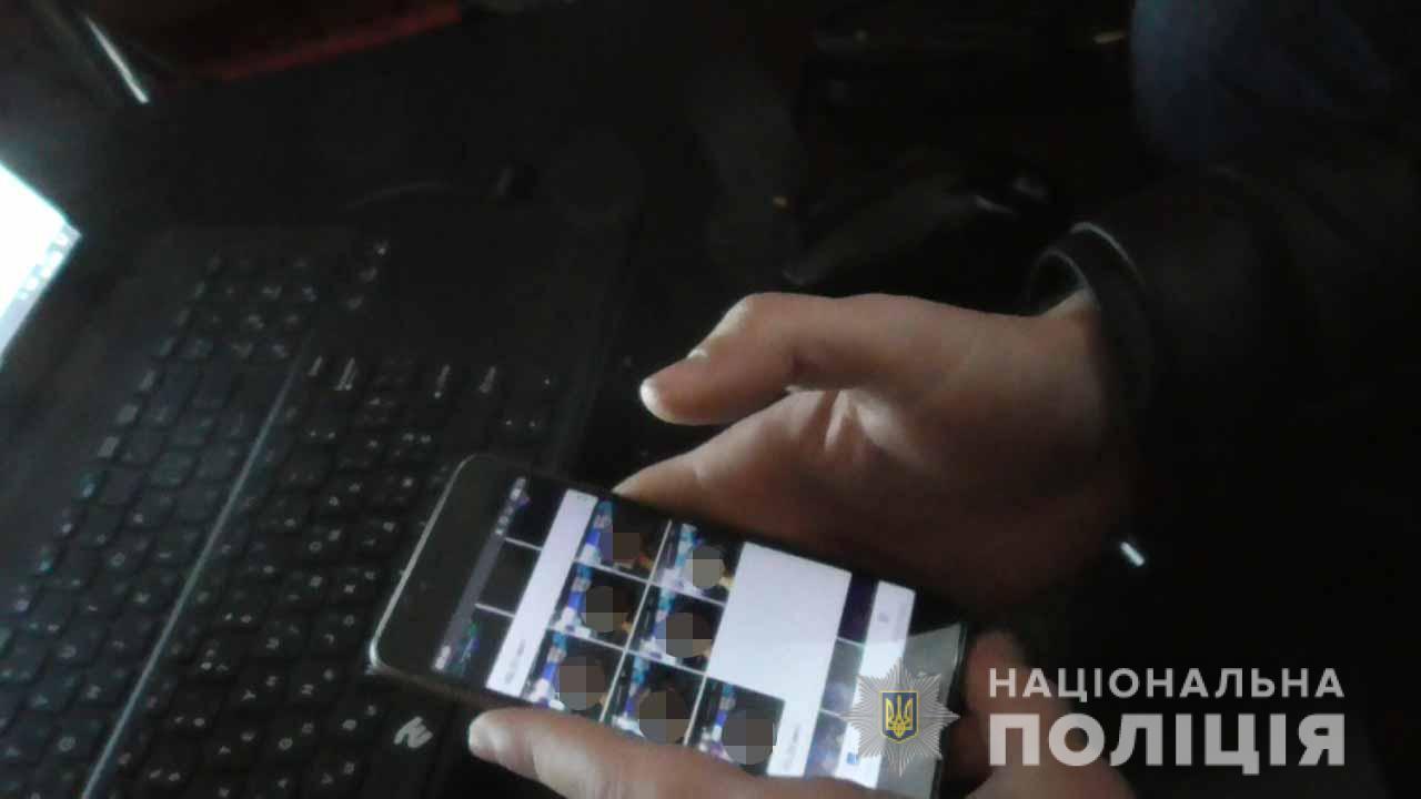 Вінничанину, який виклав оголені фото колишньої в інтернет загрожує три роки тюрми