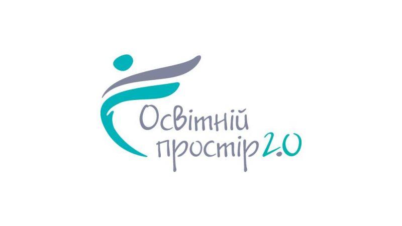 У Вінниці відбудеться фестиваль, який допоможе учням у виборі майбутньої професії т