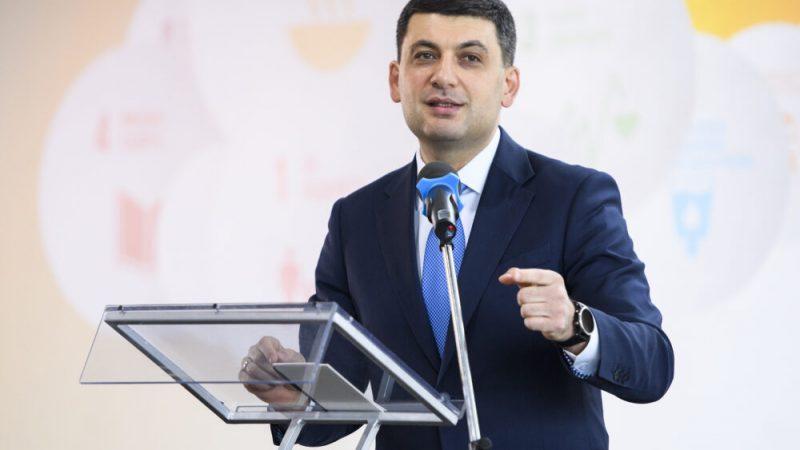 У Гройсмана найвища довіра українців