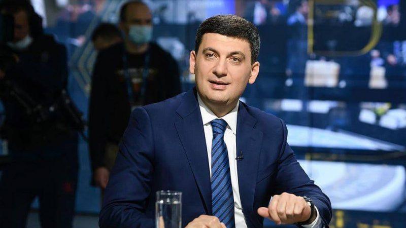 Володимир Гройсман: Термінові рішення, які потрібно було прийняти позавчора уряд приймає післязавтра