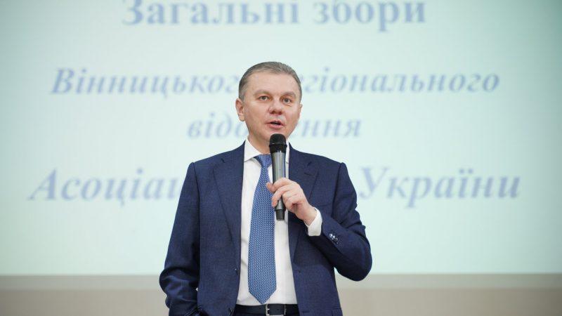 """""""Закликаємо державну владу знизити тарифи на енергоносії"""", – мер Моргунов"""