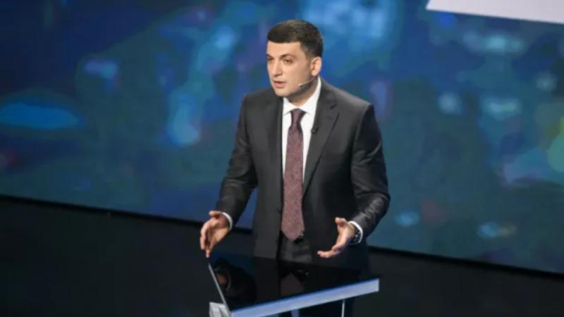 Володимир Гройсман назвав встановлені Урядом тарифи аферою