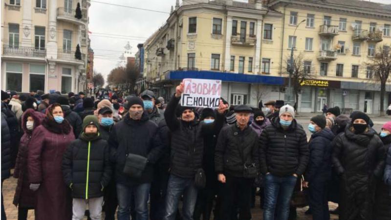 Через підвищення тарифу на газ у Вінниці почались протести
