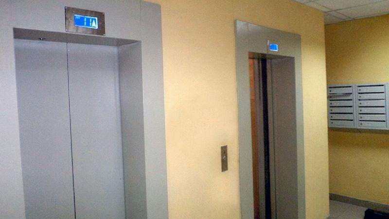 У Вінниці реконструють ліфти