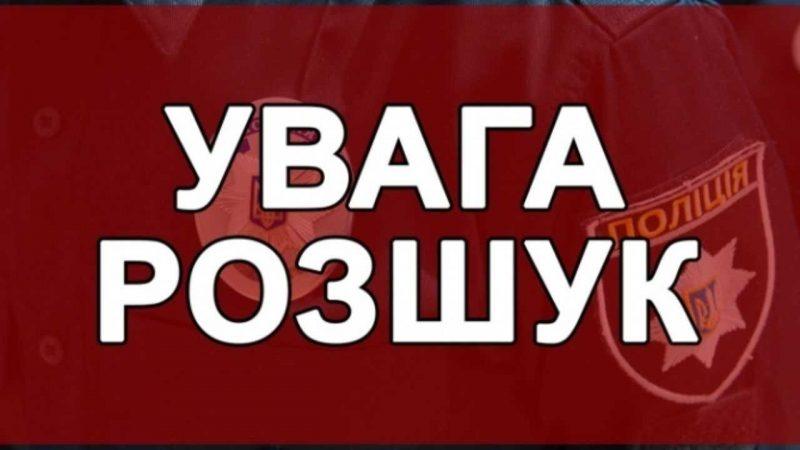 Вінницька поліція розшукує шахрая (ФОТО)