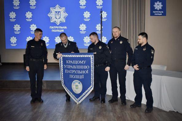 Вінницьке управління патрульної поліції визнано найкращим в Україні