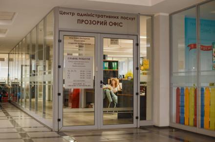 """""""Прозорий офіс"""" у Вінниці відкрив нові відділеня"""