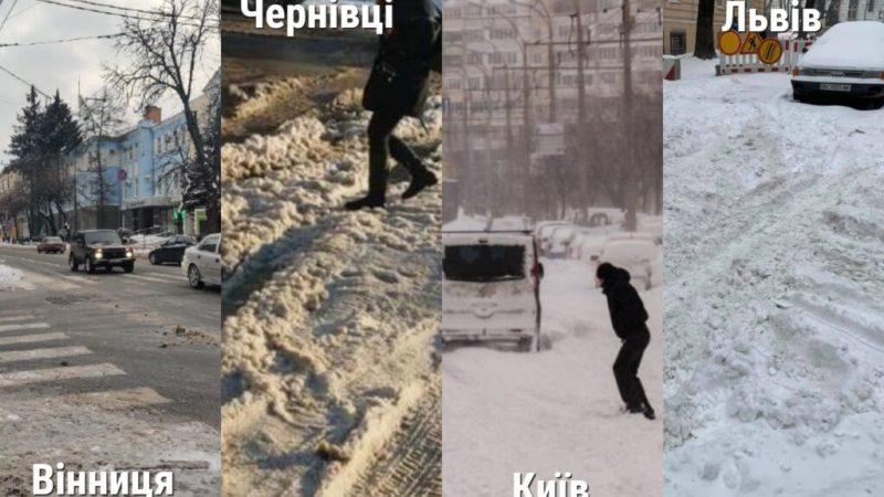 Вінницькі комунальники найкраще в Україні справляються з негодою