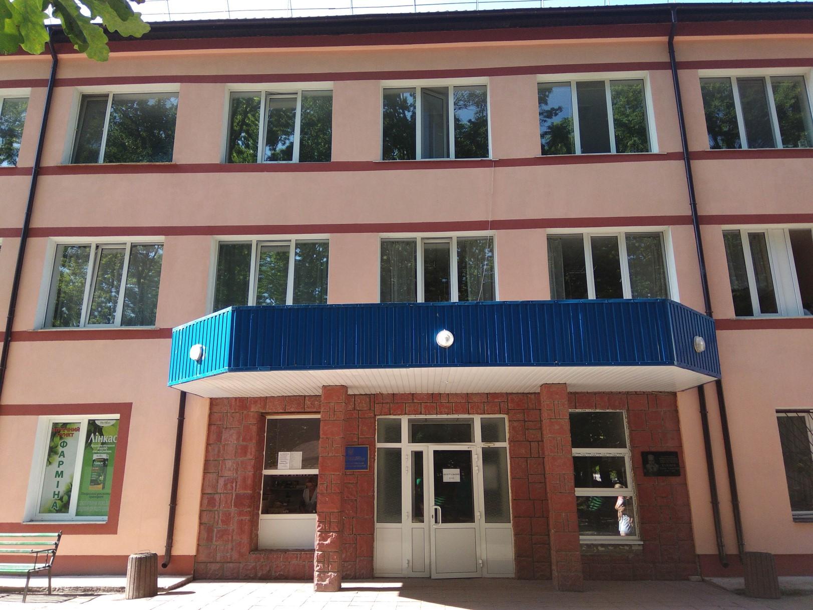 Вінницька районна лікарня отримала 8 млн грн та нову назву