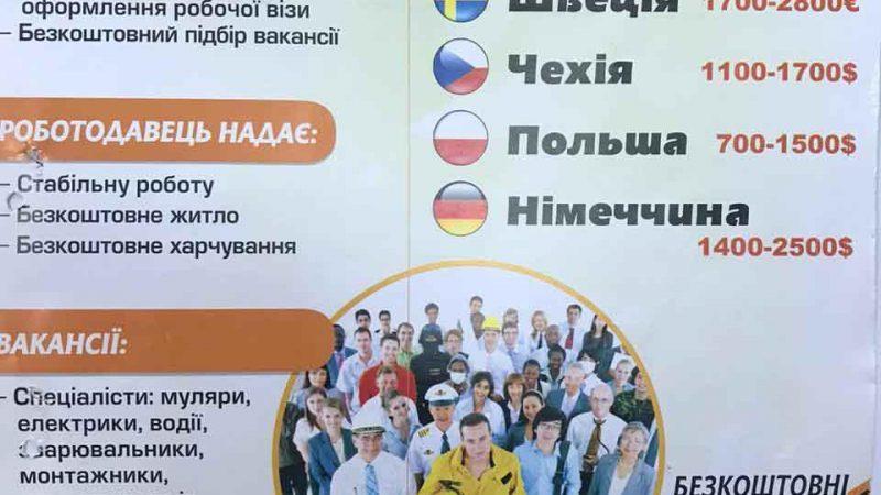 Оголошено підозру шахраям, які привласнили понад 2 млн гривень громадян