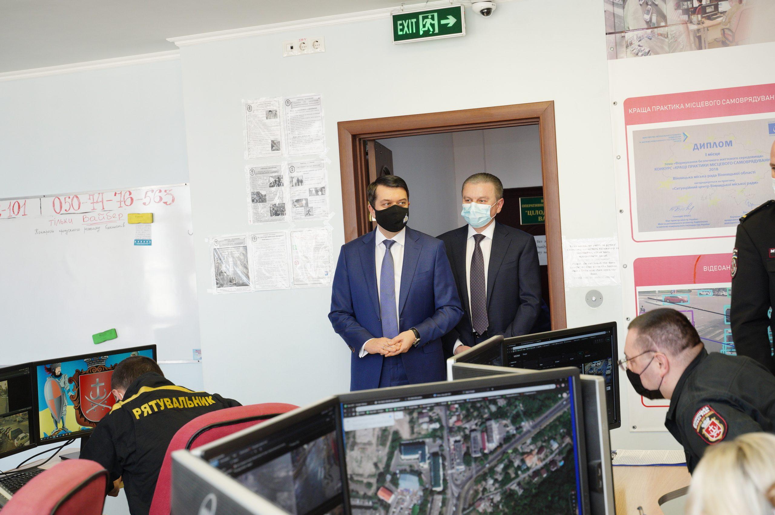 Голова Верховної Ради відзначив унікальність вінницького досвіду