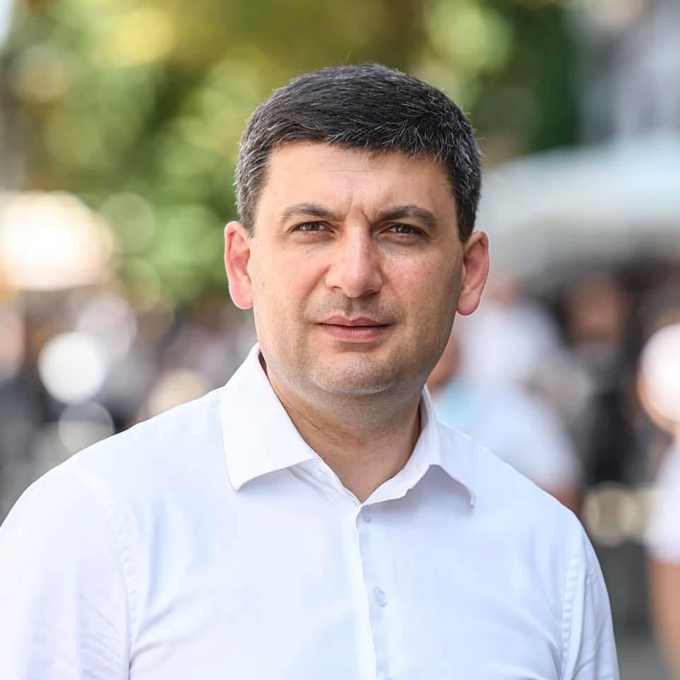 Володимир Гройсман – третій політик України за рівнем довіри громадян