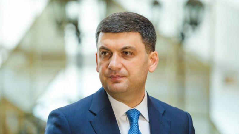 Володимир Гройсман закликав українських політиків спільно подбати про здоров'я українців