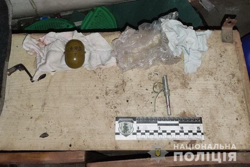 У мешканця Вінниччини вилучили бойову гранату