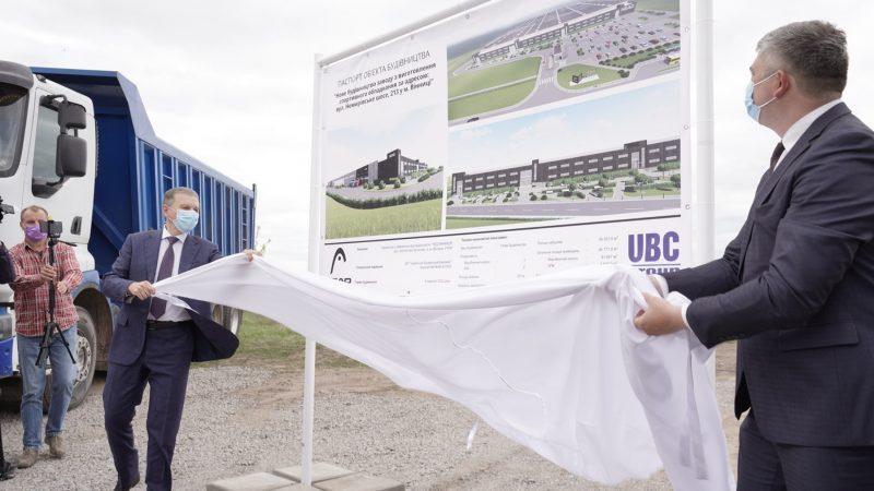 У Вінниці будують найбільший у Європі завод з виробництва лижного спорядження