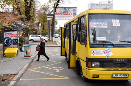 З 1 червня у Вінниці подорожчає проїзд у маршрутках