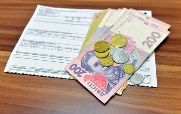 Мешканці Вінниці заборгували близько 150 мільйонів гривень за комунальні послуги
