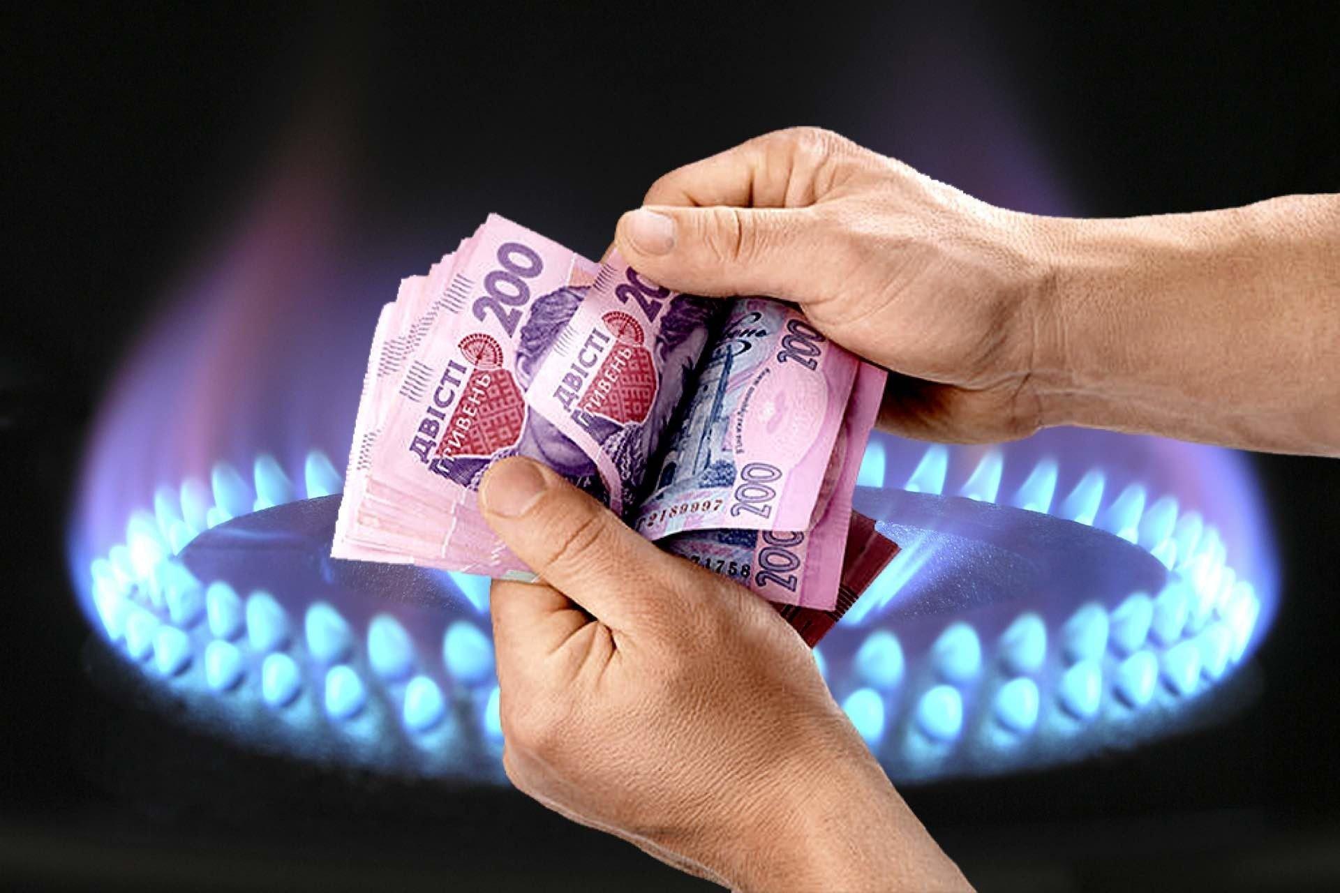 В Україні збільшаться тарифи на опалення до 40%. Скільки українці сплачуватимуть за комунальні послуги?