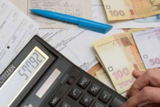 Через дії чинного Уряду  люди переплачуватимуть понад 35% за комунальні послуги