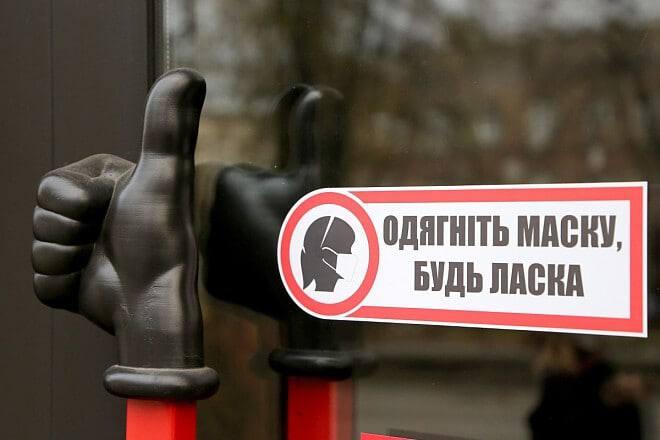 Кабінет Міністрів України ухвалив нові правила карантинних обмежень